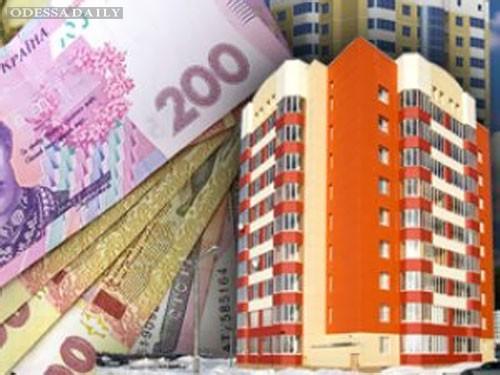 Украинцы до 1 июля получат новые платежки по налогу на недвижимость