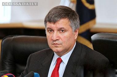 Информация о ходе расследования убийства Шеремета закрыта – Аваков