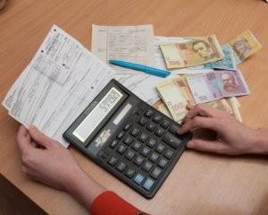 Министр сказал, когда субсидии будут выдавать деньгами