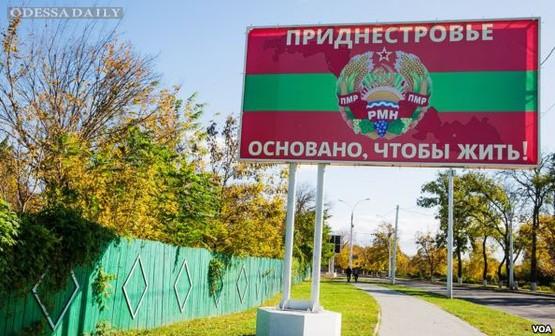 Молдова сделает Приднестровье «буфером» для сирийских беженцев