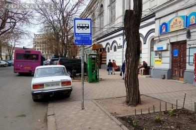 В Одессе конечную остановку популярного маршрута вернули обратно