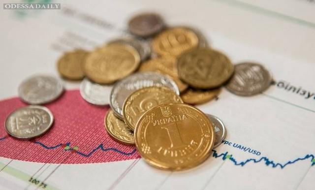 В Украине завершился процесс расчета зимней субсидии