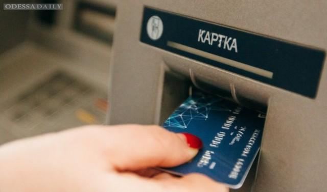 Банки ужесточат контроль операций своих клиентов