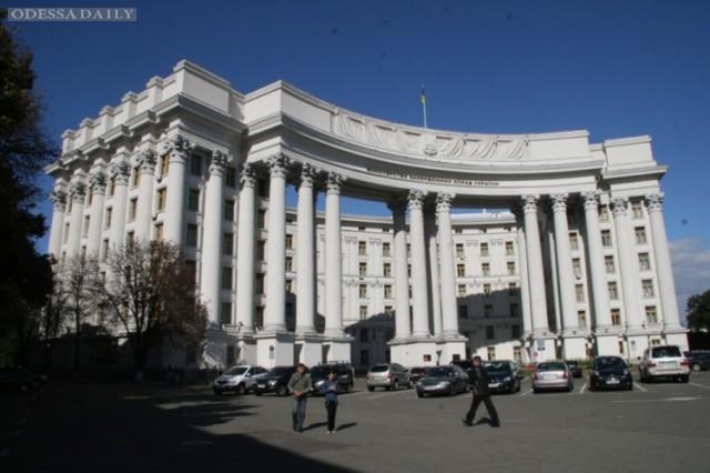 МИД предостерег иностранцев от незаконного посещения Крыма