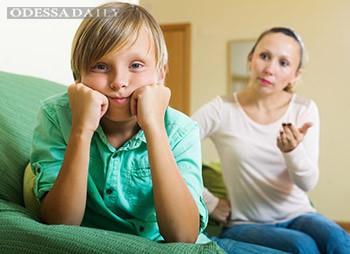 Поговорите с ребенком!