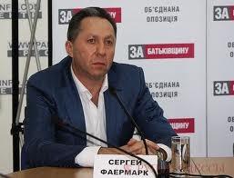 Сергей Фаермарк о «Куяльнике»: Своим бездействием власть столкнула конфликтующие стороны лбами