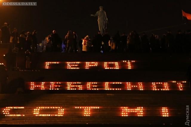 На Потемкинской лестнице выложили надпись о героях Майдана