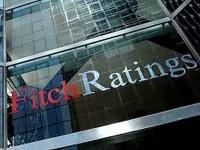 Агентство Fitch ухудшило прогноз роста экономики Украины