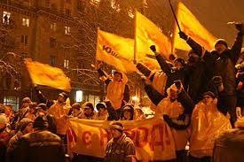Политэкономия Майдана