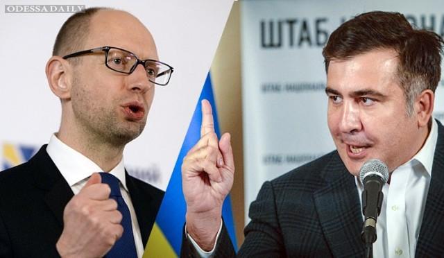 Саакашвили против Яценюка: костры амбиций и болото уныния