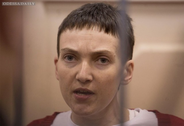 Состояние Савченко ухудшается из-за плохих условий содержания, – МИД Украины