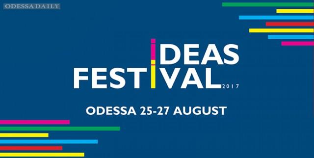 Одесситы! Приходите на интеллектуальный фестиваль идей «Будущее сообществ» — обсудить около 120 идей о будущем Украины