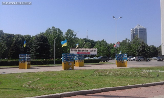 «Необъявленная война» у Одесской ОГА.