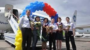 ЮТэйр открыла рейс Москва-Одесса