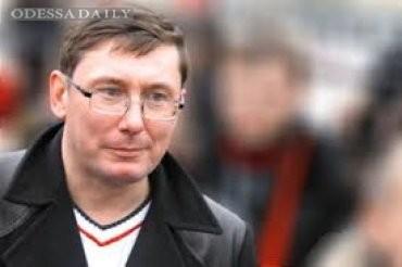 Оппозиция определилась с датой проведения Евромайдана