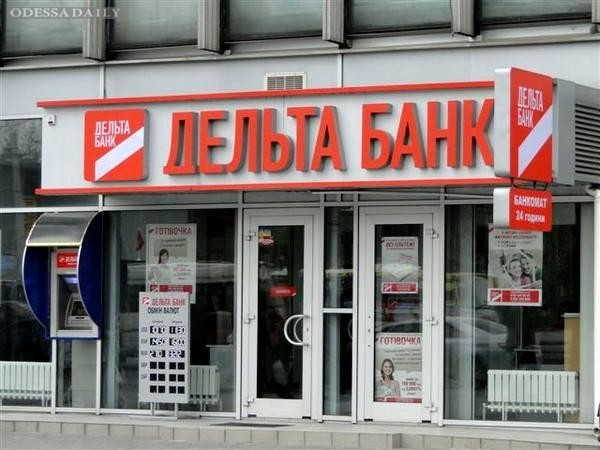 Ценные клиенты «Дельта Банка»