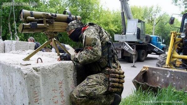 Вторжение в Украину: последние события в Донбассе и Крыму - 11