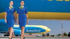 АэроСвит опровергает сообщения о планах уволить всех сотрудников