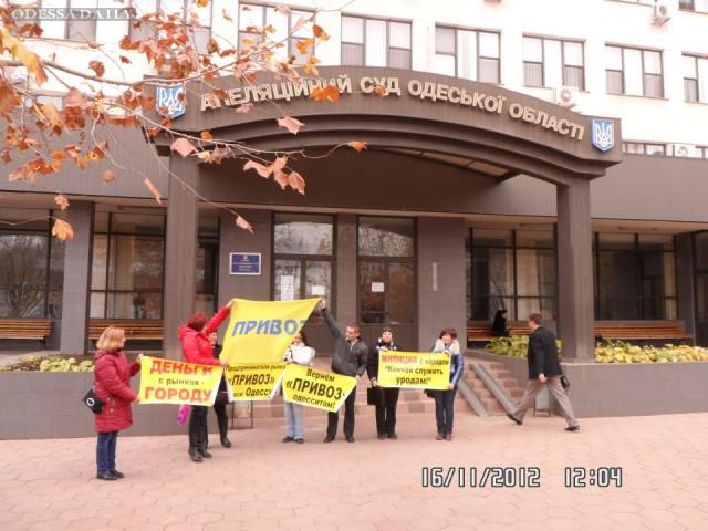 «Деньги за аренду кооператива «ОПГ Привоз» в бюджет города».