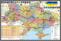 В Одессе презентуют Картину Мира