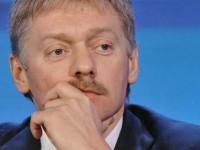 Кремль поддерживает возвращение Донбасса Украине - Песков