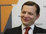 Луценко рассказал, за что отбывал срок Ляшко