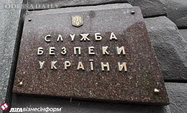 СБУ выявила в Одесском торговом порту злоупотребления на 1 млрд