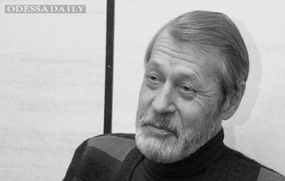 Скончался народный артист России Георгий Мартынюк