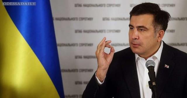 В Украине необходимо перезапустить всю государственную структуру - Саакашвили