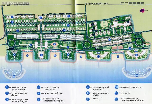 Хочу гостиницу на пляже «Черноморка». Часть первая.