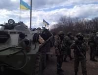 Военные, задействованные в АТО, получили статус участников боевых действий