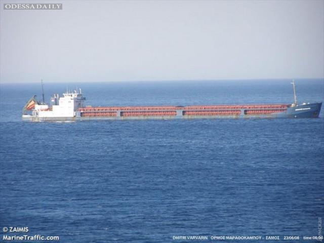 Брошенное владельцами судно с 12 моряками терпит бедствие на дальнем рейде Одессы