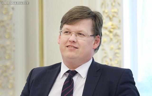 Людям не придется выбирать – зарплата или пенсия, – Розенко