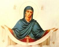 Праздник Покровы Пресвятой Богородицы
