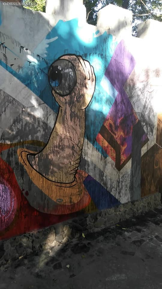 Святослав Челбашев: Тем, кто «случайно» облил граффити в Летнем театре