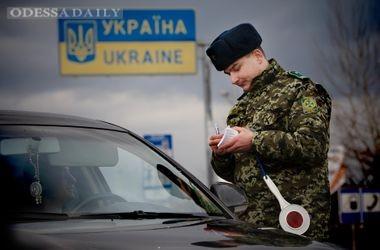 Украинцам, живущим в приграничных районах с Россией, может стать сложнее пересекать границу