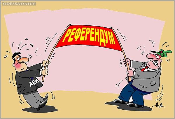 «..это лишняя возможность для наших граждан реализовать себя», - Николай Скорик про закон о референдумах