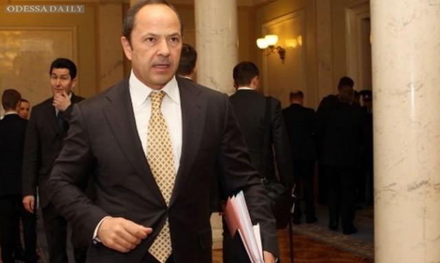 Почему Тигипко не стал кандидатом в президенты от ПР