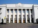Закон об исключении кандидатов из избирательных списков грозит конституционным принципам избирательного процесса и должен быть отменен