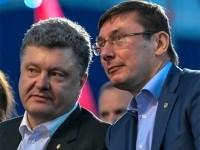 Порошенко выступает за блокаду оккупированной части Донбасса - БПП