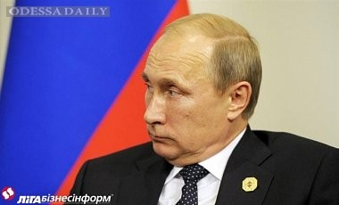 Путин: Украина должна ЛДНР особый статус, амнистию, Конституцию