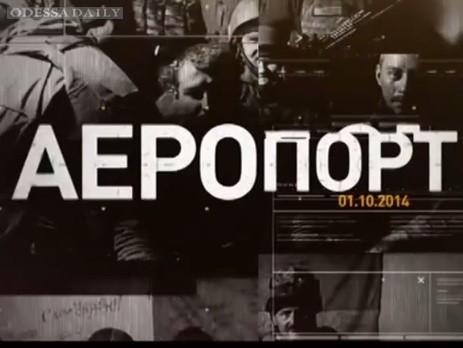 Порошенко: Мы освободим Донецк и Крым и вернем нашу землю
