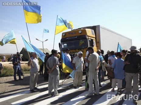 Госпогранслужба: Ни один грузовик не проехал в Крым с начала блокады. Объездных путей там не существует