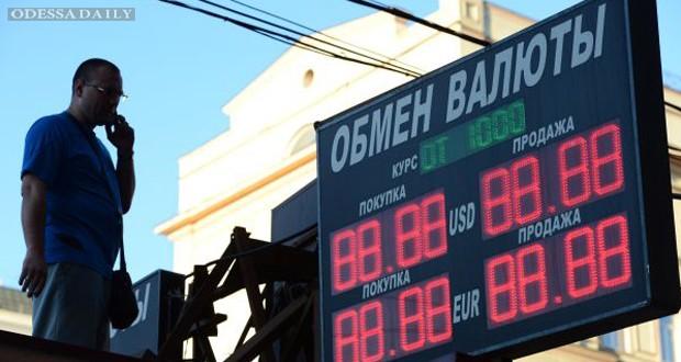 Путин отказался комментировать обвал рубля