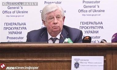 Шокин рассказал о расследовании обвинений Кабмина в коррупции