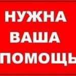 Одесситы – волонтеры организации «Корпорация монстров» организовали сбор средств для обеспечения выпускников интернатов и детских домов