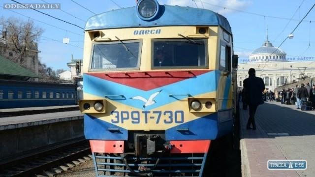 Одесская железная дорога вновь пригрозила отменить электрички
