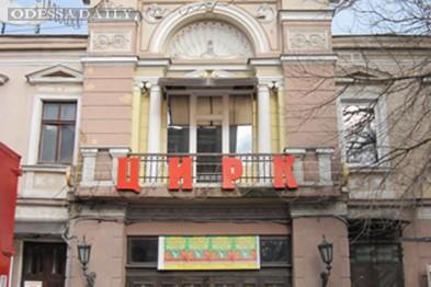 В Одессе могут посадить в тюрьму директора цирка