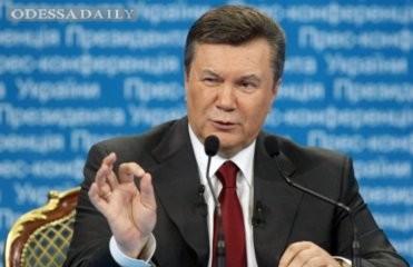 Активисты подали в суд на Януковича