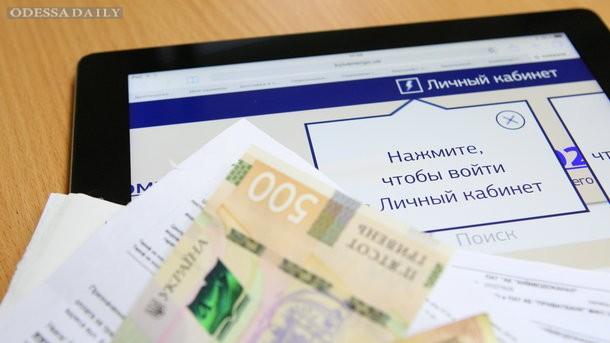 Украинцы накопили миллиарды долгов за коммуналку: что грозит должникам по новым правилам и кто не платит